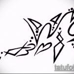 Прикольный пример эскиза наколки АКУЛА – рисунок подойдет для тату акула молот