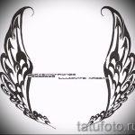 Классный эскиз тату крылья – рисунок наколки крыло подойдет для тату два крыла