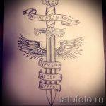 Интересный эскиз тату крылья – рисунок тату крыло подойдет для тату крылья дьявола