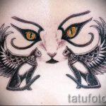 Интересный эскиз тату крылья – рисунок наколки крыло подойдет для ангельские крылья тату