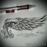 Классный эскиз тату крылья – рисунок тату крыло подойдет для тату воин с крыльями