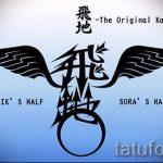 Необычный эскиз тату крылья – рисунок наколки крыло подойдет для значат крылья тату
