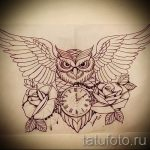 Крутой эскиз татуировки крылья – рисунок тату крыло подойдет для крылья совы тату