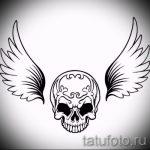 Классный эскиз тату крылья – рисунок наколки крыло подойдет для тату крылья на грудине мужские