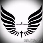 Крутой эскиз тату крылья – рисунок наколки крыло подойдет для тату меч с крыльями значение