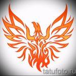 Классный эскиз татуировки феникс – эксклюзивный рисунок для использования как эскиз для тату с фениксом