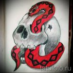 Оригинальный вариант татуировки эскиз змеи – можно использовать для тату змеи мужчин