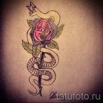 Уникальный вариант татуировки эскиз змеи – можно использовать для тату змея рукав