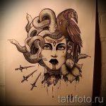 Оригинальный вариант тату эскиз змеи – можно использовать для тату змея вокруг руки