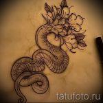 Достойный вариант тату эскиз змеи – можно использовать для тату змея обвивает руку