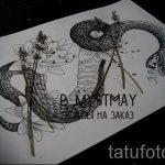 Стильный вариант татуировки эскиз змеи – можно использовать для тату змея и скорпион