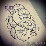 Уникальный вариант тату эскиз змеи – можно использовать для тату змея на руке