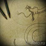 Интересный вариант тату эскиз змеи – можно использовать для тату змея с розой