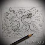 Классный вариант татуировки эскиз змеи – можно использовать для тату змей плече