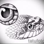 Оригинальный вариант татуировки эскиз змеи – можно использовать для тату меч и змея