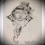 Классный вариант тату эскиз змеи – можно использовать для тату змея рукав