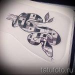 Оригинальный вариант тату эскиз змеи – можно использовать для тату змей плече