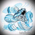Достойный вариант татуировки эскиз змеи – можно использовать для тату меч и змея