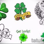 Интересный вариант тату эскизы клевер – можно использовать для тату клевер четырехлистный подкова