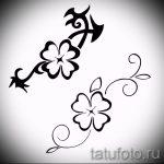 Уникальный вариант татуировки эскизы клевер – можно использовать для тату мужские клевер
