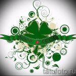 Прикольный вариант татуировки эскизы клевер – можно использовать для тату клевер четырехлистный фото