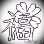 Стильный вариант татуировки эскизы клевер – можно использовать для корона клевером тату