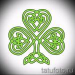 Классный вариант татуировки эскизы клевер – можно использовать для тату клевер бесконечность