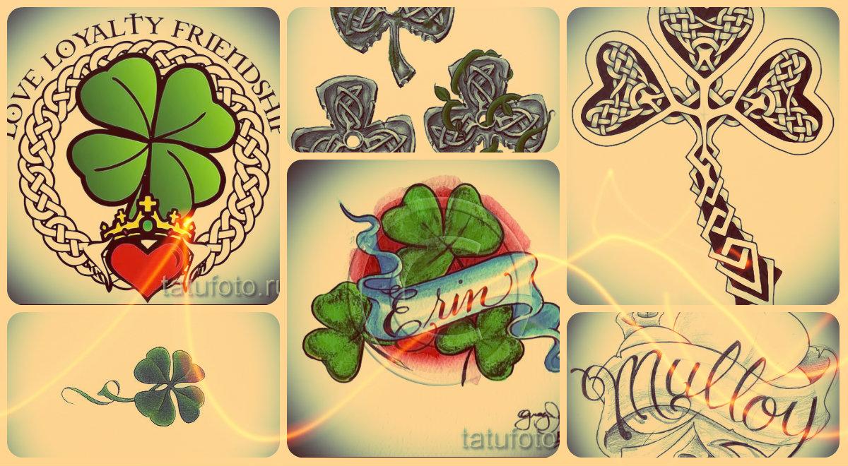 Эскизы тату клевер - интересные рисунки для уникальных татуировок с клевером