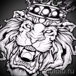 Достойный вариант татуировки эскиз лев с короной – можно использовать для тату лев с короной на бедре