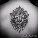 Прикольный вариант тату эскиз лев с короной – можно использовать для тату лев с короной на запястье