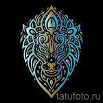 Достойный вариант татуировки эскиз лев с короной – можно использовать для тату лев с короной на руке