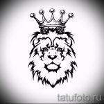 Стильный вариант татуировки эскиз лев с короной – можно использовать для тату лев с короной картинки