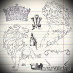 Стильный вариант татуировки эскиз лев с короной – можно использовать для тату льва с короной на плече