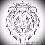 Классный вариант татуировки эскиз лев с короной – можно использовать для тату лев с короной и сердцем
