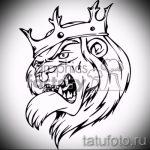 Интересный вариант тату эскиз лев с короной – можно использовать для тату льва с короной из перьев