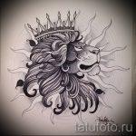 Стильный вариант тату эскиз лев с короной – можно использовать для тату лев с короной на плече