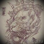 Прикольный вариант татуировки эскиз лев с короной – можно использовать для тату лев с короной в бок