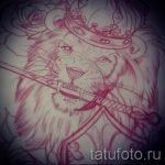 Достойный вариант татуировки эскиз лев с короной – можно использовать для тату рукав к тату льва с короной