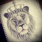 Оригинальный вариант тату эскиз лев с короной – можно использовать для тату лев с короной на затылке