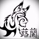 Достойный вариант татуировки эскиз рысь – можно использовать для тату рысь черная