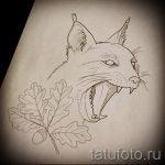Оригинальный вариант тату эскиз рысь – можно использовать для тату на предплечье рысь