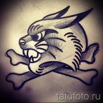 Стильный вариант тату эскиз рысь – можно использовать для рысь тату на руке