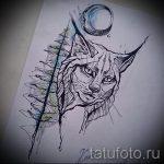 Прикольный вариант татуировки эскиз рысь – можно использовать для тату рысь на спине