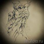Уникальный вариант тату эскиз филин – можно использовать для что означает тату филина на руке