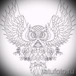 Уникальный вариант татуировки эскиз филин – можно использовать для тату филина на предплечье