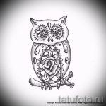 Оригинальный вариант татуировки эскиз филин – можно использовать для тату филин и череп