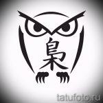 Уникальный вариант тату эскиз филин – можно использовать для тату филин в доспехах