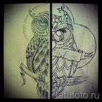 Достойный вариант татуировки эскиз филин – можно использовать для тату филин акварель