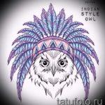 Оригинальный вариант татуировки эскиз филин – можно использовать для тату филин контуры