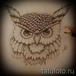 Прикольный вариант татуировки эскиз филин – можно использовать для тату филин на предплечье